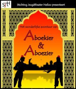 Aboekier en Aboezier | 2018